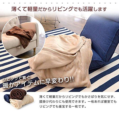 『昭和西川 マイクロファイバー毛布 洗えるフランネルタッチ シングル 140×190cm ブラウン 20700004 12AM 【64572】』の6枚目の画像