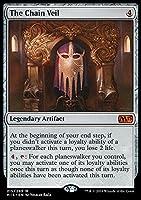 Magic: the Gathering - The Chain Veil (215/269) - Magic 2015