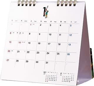 ほぼ日ホワイトボードカレンダー2020 ファイルポケットつき 卓上 GCL2001N00300