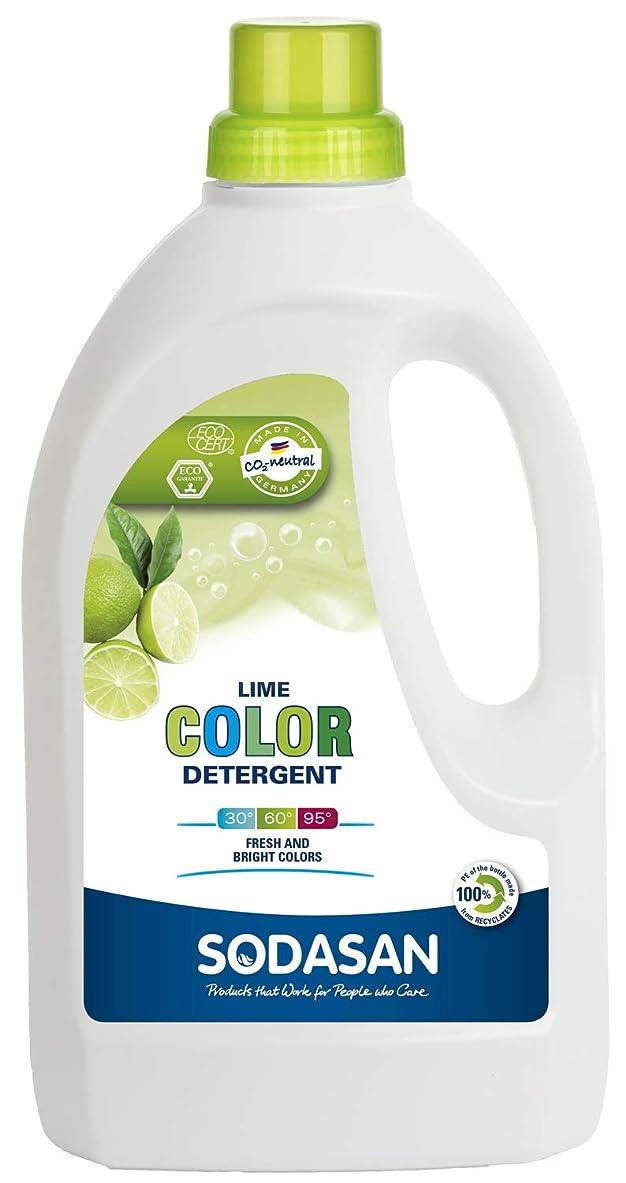 兄弟愛そばに家具ソーダサン SODASAN 洗濯用洗剤  オーガニック レモン ランドリーリキッド 1.5L