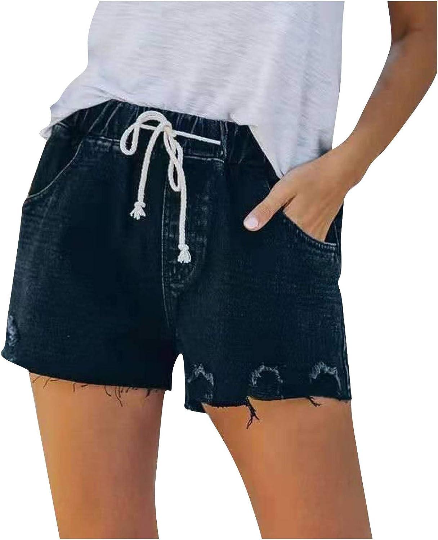 Loose Hawaiian Beach Denim Shorts for WomenCasual Elastic High Waist Sports Shorts Fashion Vacation Shorts with Pockets