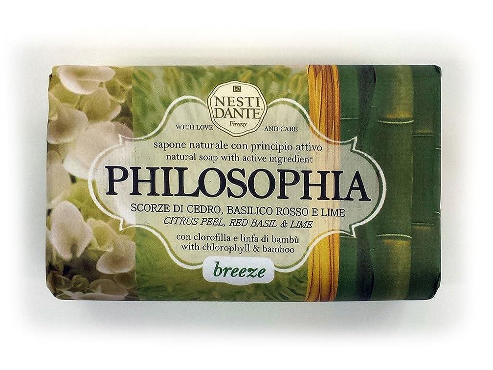 ネスティダンテ Philosophia Natural Soap - Breeze - Citrus Peel, Red Basil & Lime With Chlorophyll & Bamboo 250g/8.8oz並行輸入品