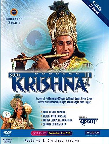 Shri Krishna by Ramanand Sagar - Juego de herramientas (versión 1 a 110)