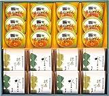 JA清水青島みかんゼリー&静岡産抹茶デザートギフト