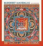 Buddhist Mandalas 2021 Wall Calendar