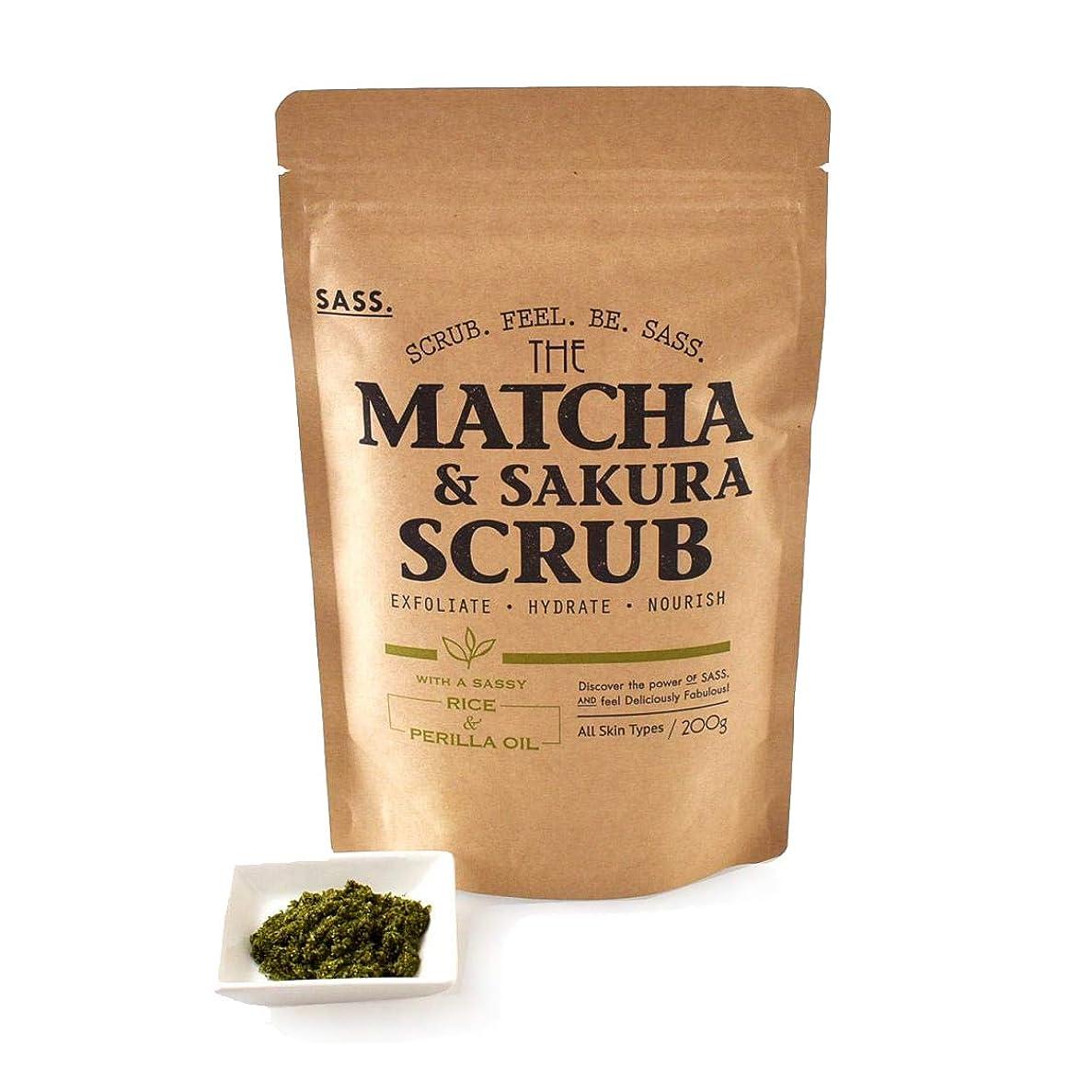 マーキング学習宣教師日本製?抹茶スクラブ,くすみ、毛穴洗浄,肌荒れに天然植物由来のスクラブ