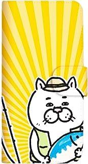 mitas Galaxy NOTE 5 SM-N9200 ケース 手帳型 LINE スタンプ いけやけい デザイン 目つきの悪い猫 vol.7 肉より魚派 D (262) SC-4107-D/SM-N9200