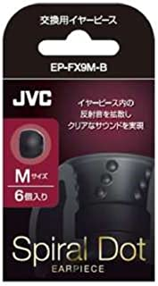 VICTOR JVC EP-FX9M-B Spiral Dot Earpiece (Size M / 6 pcs)
