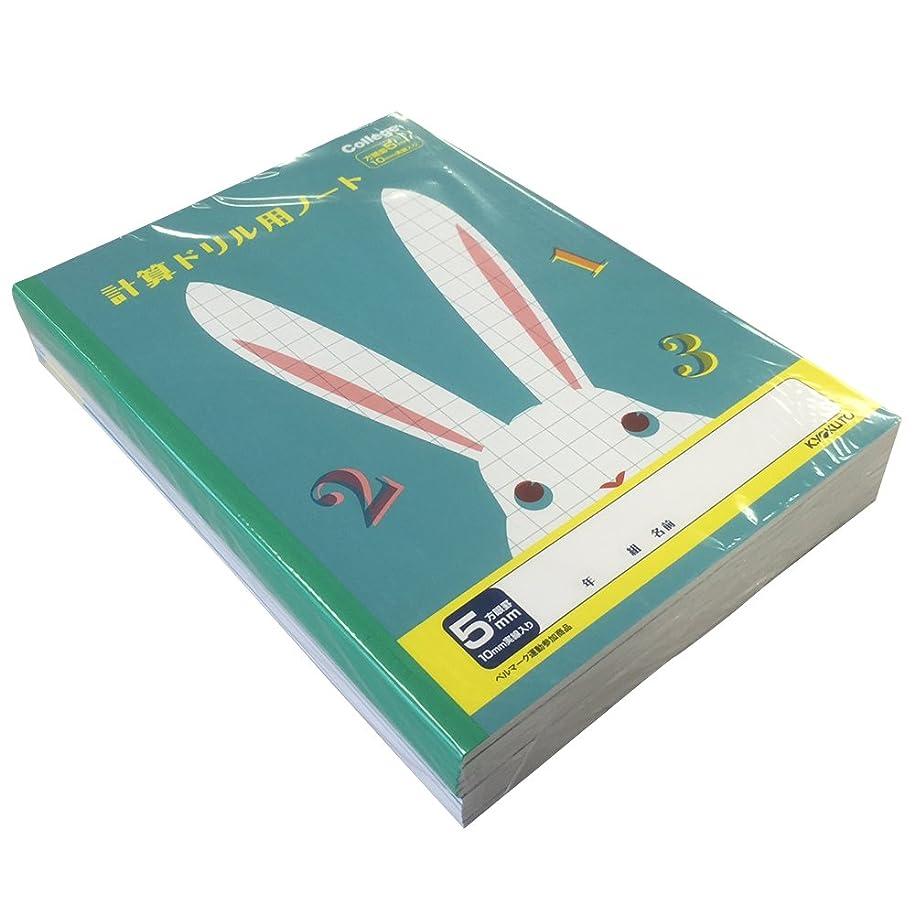 エージェント赤縮れたキョクトウ 学習帳 カレッジアニマル 5mm方眼 計算ドリル用 B5 LP50 10冊
