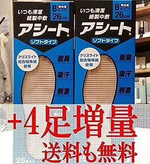アシートB 25足入2箱セット+4足増量中(24cm)
