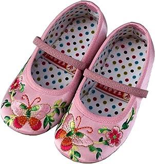 Hooyi 伝統的女性のバタフライの刺繍ファーストベビーシューズ子供旅行のレジャー靴