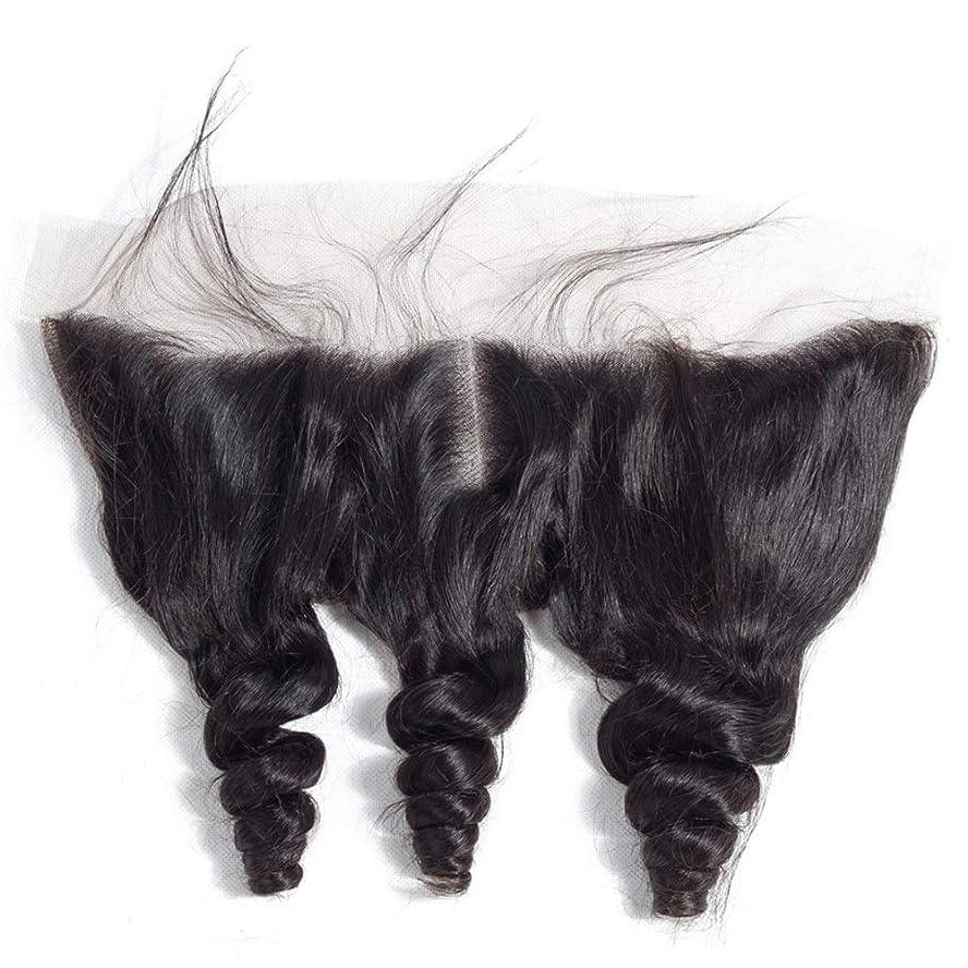 間欠扱いやすい熟読するWASAIO ヘアエクステンションクリップ裏地なし髪型ブラジルルーズウェーブ13 * 4レースフロンタル閉鎖横隔膜パート人間 (色 : 黒, サイズ : 20 inch)