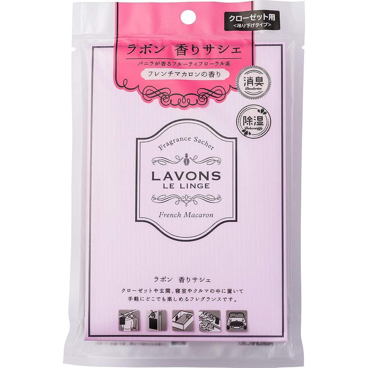 小数外交問題許されるラボン 香りサシェ (香り袋) フレンチマカロン 20g