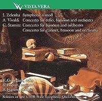 Masterpieces of Baroque Music