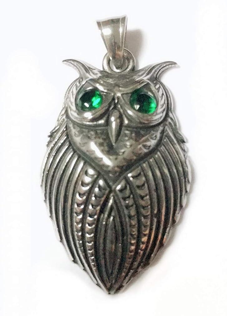 Vintage Owl Pendant, LOYEH Pendant Personality Titanium Steel Necklace Boy Pendant Neck Jewelry Key Chain 1.7 x 1 Inches