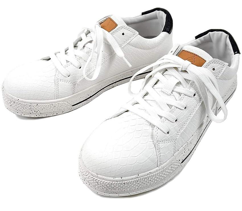 [ライトワン] 安全靴 スニーカー ローカット ワニ柄 LIGHTONE BY CRAFTWORKS (LO-011) ホワイト
