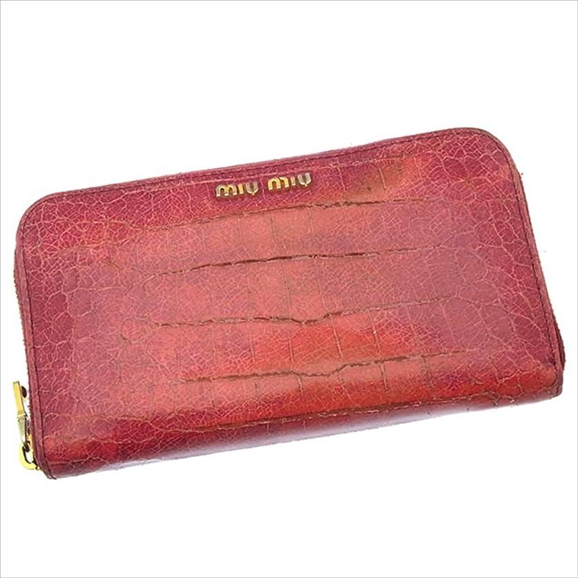 ホップどういたしまして運命的な(ミュウミュウ) Miu Miu 長財布 ラウンドファスナー ピンク×ゴールド ロゴ入り クロコダイル調 レディース 中古 A811