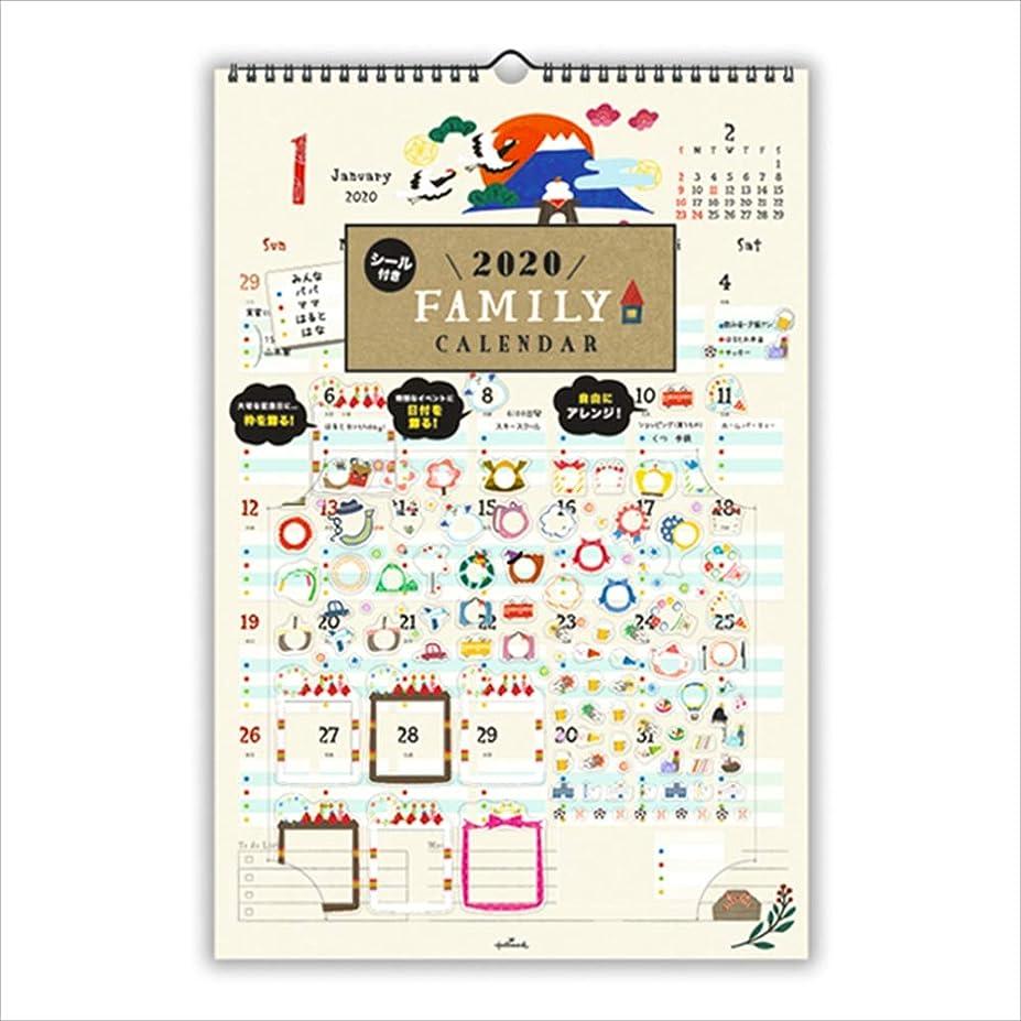 酸化するオセアニア時間日本ホールマーク 2020年 カレンダー 壁掛け 家族カレンダー シール付き 760960