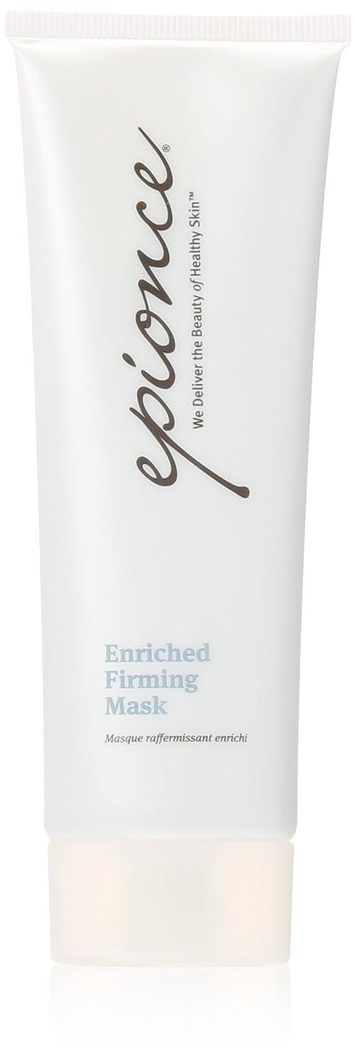 パイポルティコクロニクルEpionce Enriched Firming Mask (Hydrate+Calm) - For All Skin Types 75g/2.5oz並行輸入品