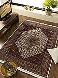 BADOHI BIDJAR echter klassischer Orient-Teppich handgeknüpft in creme-beige, Größe: 40x60 cm - 5