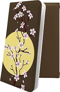 LG G2 mini LG-D620J ケース 手帳型 花柄 花 フラワー サクラ 桜 小桜 夜桜 エルジー ミニ ビッグローブ ビグローブ ジー2 和柄 和風 日本 japan 和 G2mini おしゃれ Cd93388CLv
