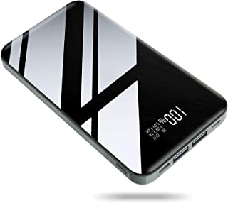 26800mAh モバイルバッテリー 大容量【PSE認証済】急速携帯充電器 2USB出力ポート&3入力ポート 残量表示 鏡面仕上げデザイン 持ち運び便利 iPhone/Android/USB-Cなど機種対応(ミッドナイトグリーン)