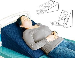 GHzzY Almohada de cuña de Cama para Embarazo, Dolor de Espalda, ronquidos, reflujo ácido y acidez estomacal - Cojín de Soporte para Espalda, piernas y Rodillas con Funda Lavable