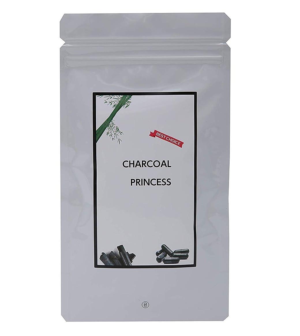 スツールアーサー化石チャコールクレンズ CHARCOAL PRINCESS【150粒入】50日分 竹炭粉カプセル