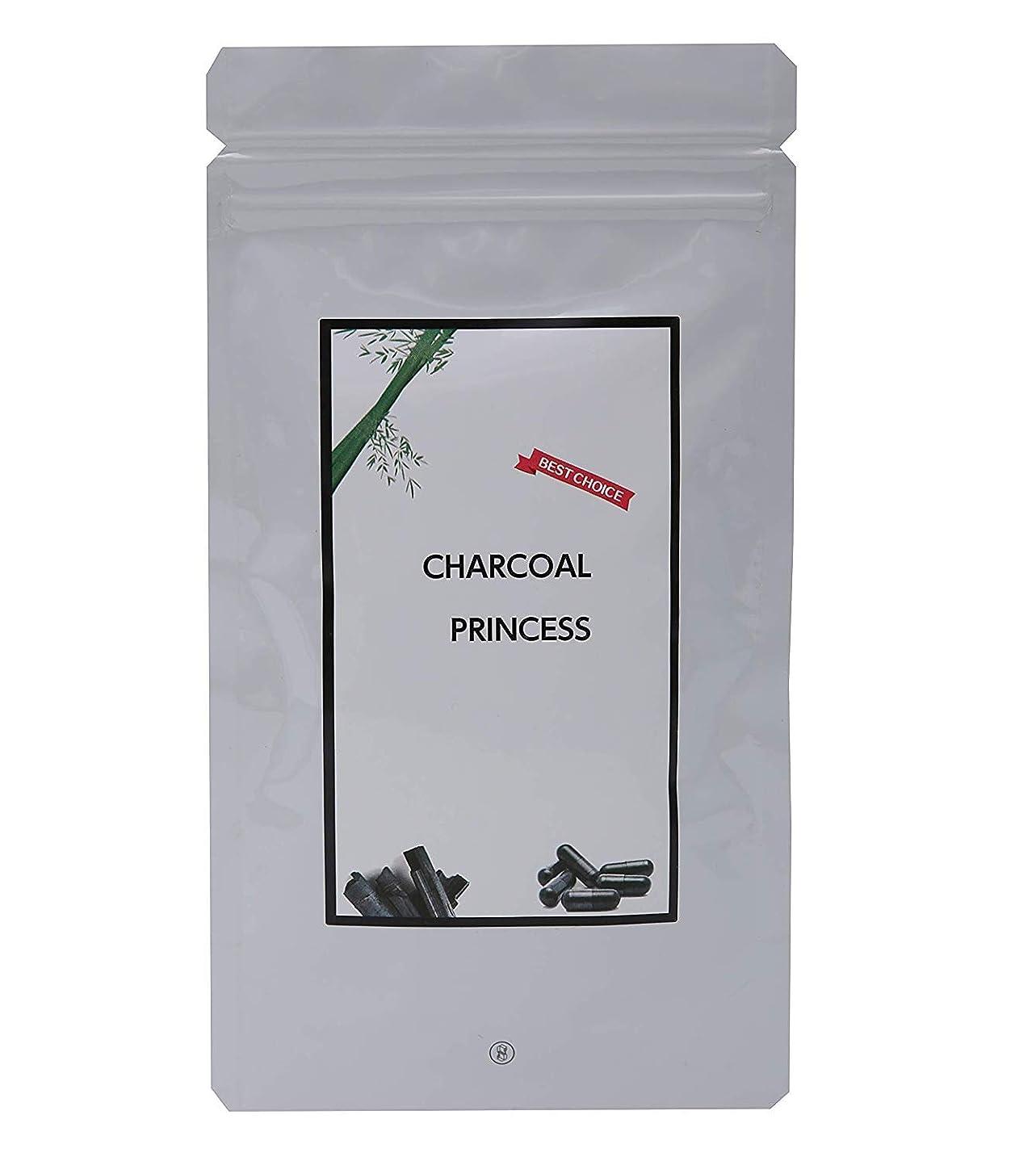 比率後方に後者チャコールクレンズ CHARCOAL PRINCESS【150粒入】50日分 竹炭粉カプセル