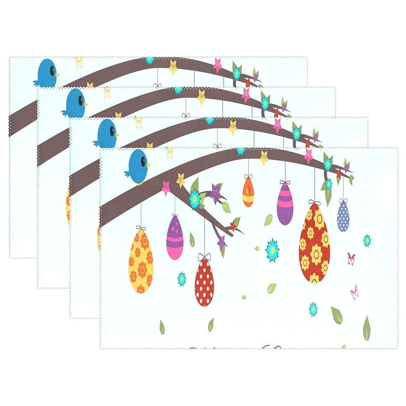 発症適応する上げるランチョンマット 鳥の卵イースター壁紙パーソナライズ台所用ディナーテーブル洗えるポリエステル滑り止め絶縁セット4 30 x45 cm