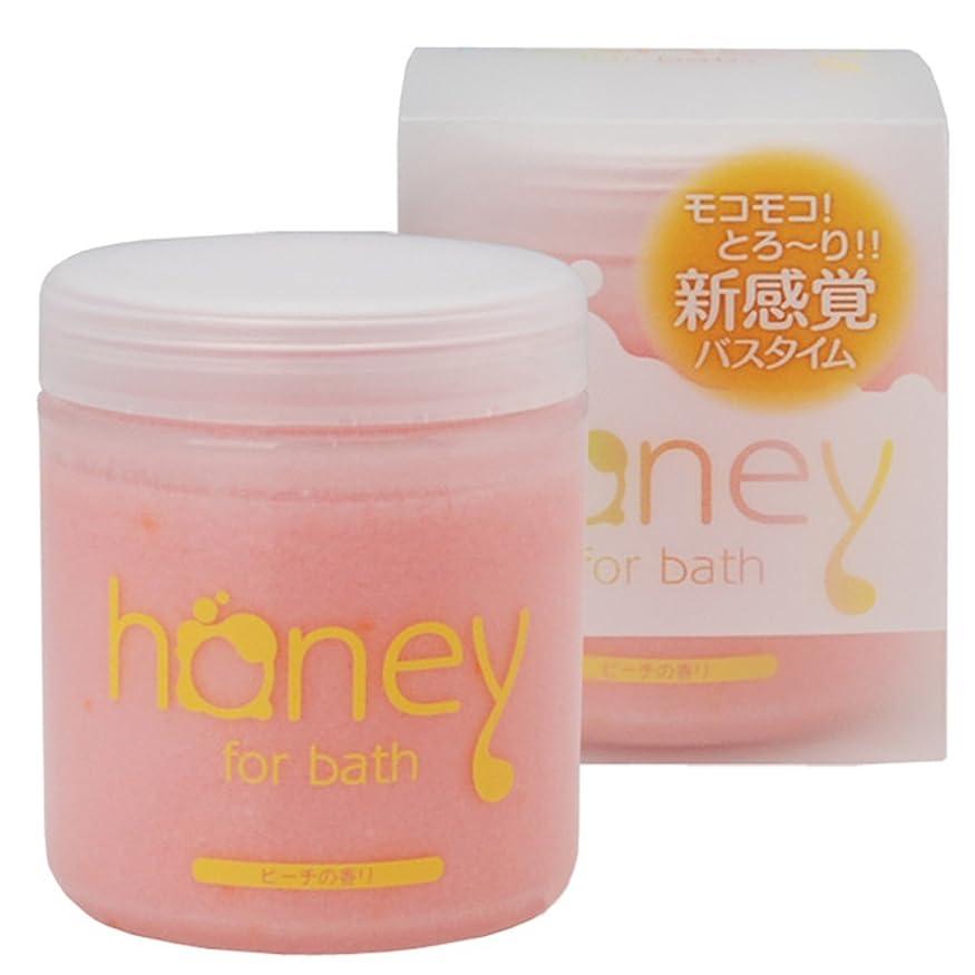 天気スノーケルごめんなさいとろとろ入浴剤【honey】(ハニー) ピンク ピーチの香り 泡タイプ ローション バブルバス