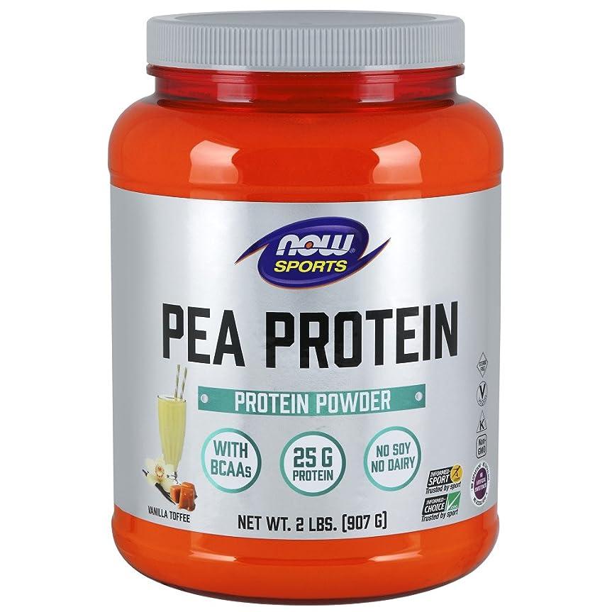 艦隊スケジュール雇った[海外直送品] ナウフーズ  Sports Pea Protein Supplement Vanilla Toffee 2 Pound