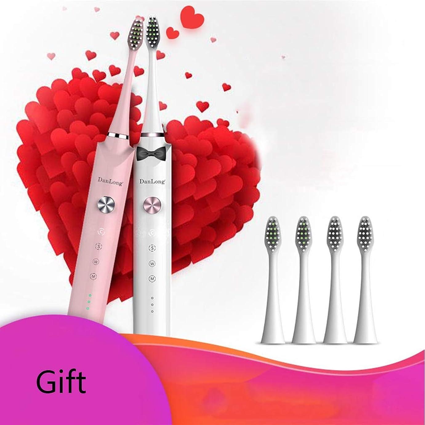 花婿スキップ好奇心盛電動歯ブラシ 音波の電動歯ブラシの大人の無線誘導充電スマートで柔らかい髪のカップルの歯ブラシ