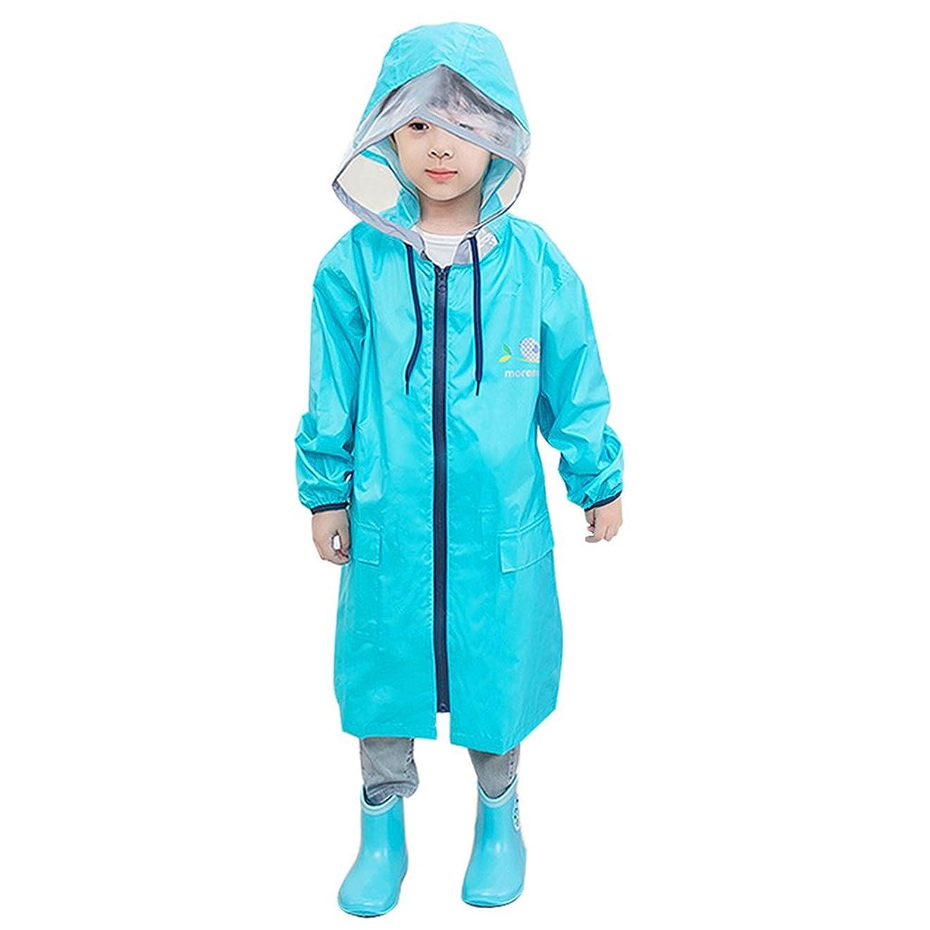 領収書要求するパースベビーポンチョ、キッズレインコート子供レインウェア防水防寒ベビー雨具
