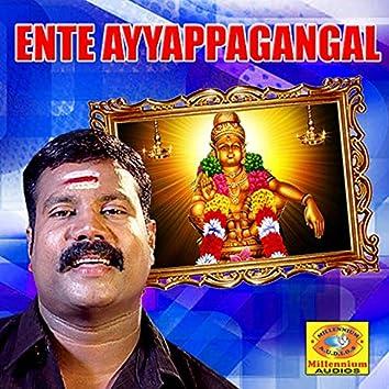Ente Ayyappagangal