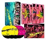 超絶☆絶叫ランド DVD-BOX[DVD]