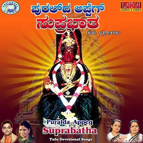 Bangalore Sisters, Ajay Warrior & B. R. Chaya