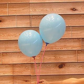 (Light Blue) - 30cm Latex Balloons 50 Per Bag (Light Blue)