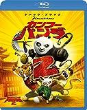 カンフー・パンダ2 [Blu-ray] image
