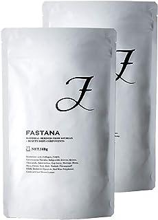 FASTANA ファスタナ【2袋】ダイエット 美容 プロテイン スムージー 【管理栄養士監修 置き換えダイエット ダイエット食品 】ソイプロテイン HMB 36種類の美容成分 ビタミン ミネラル 満腹 ミックスベリー味