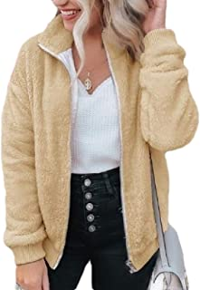 Women's Full Zip Fleece Outwears Fluffy Plush Coat Stand Collar Outwear