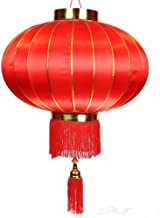 A2Z, Good Luck Lantern for Home Diwali Festival Decoration (12 inches)