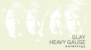 HEAVY GAUGE Anthology(特典なし)