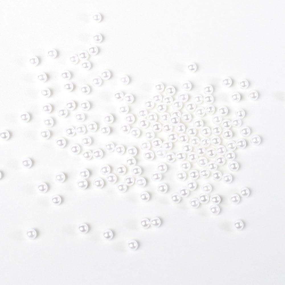ロケーションカップ低い全球 パール 1mm ~16mm パールストーン ホワイト 手芸【ラインストーン77】 (3mm (約60粒))