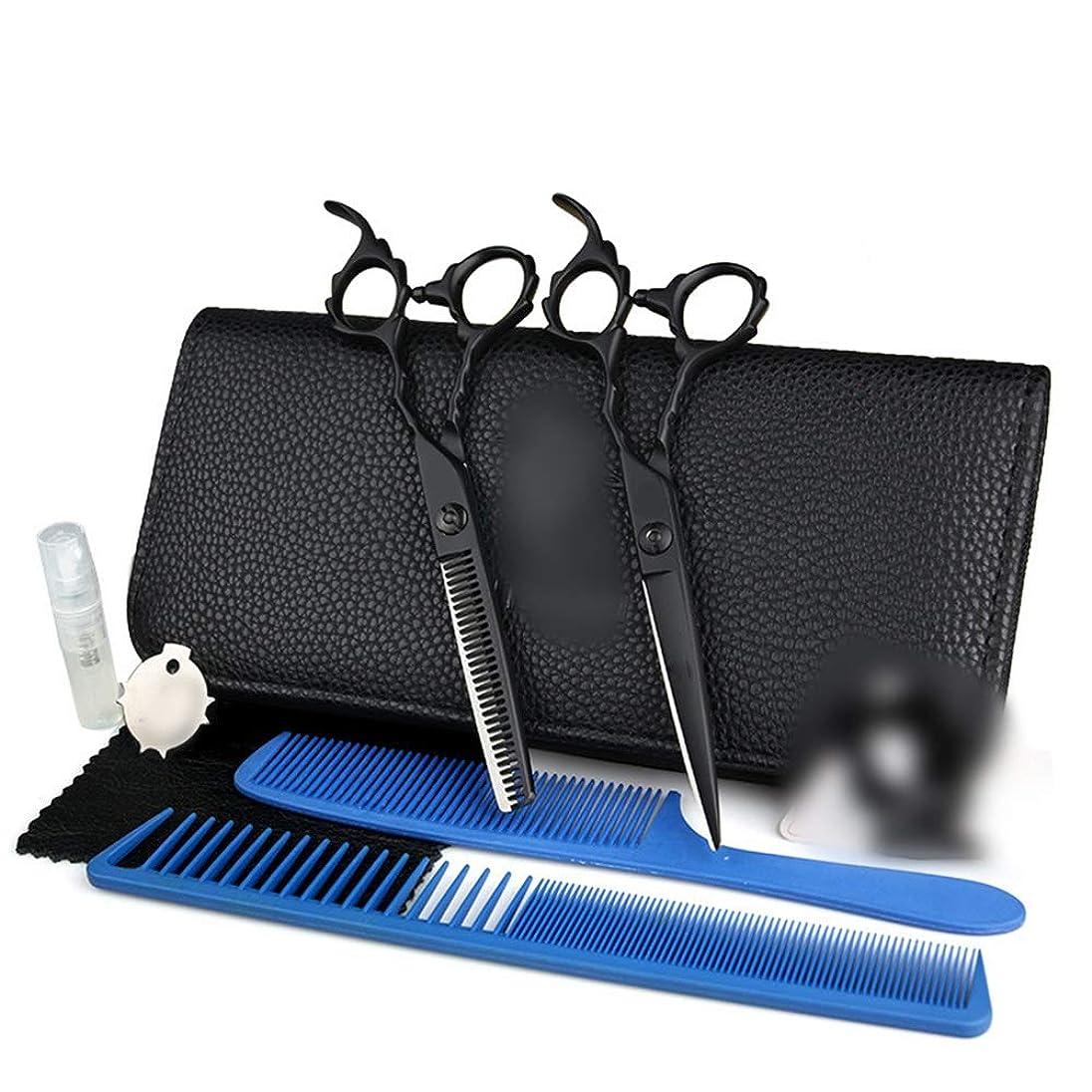 パンフレット宙返りインチGoodsok-jp 6.0インチの毛の専門の黒く平らな歯のはさみははさみ用具を置きました (色 : 黒)