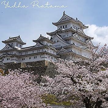 First Japan Shakuhachi