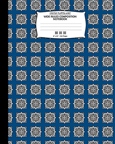 Celtic Knots Art, Wide Ruled Composition Notebook. 8'x 10'. 120 Pages: Celtic Knots Wide Ruled Journal Paper. Celtic Knobs Square Round Pattern On Blue Cover.