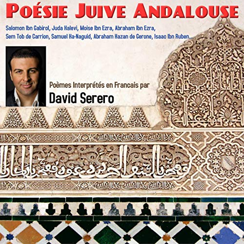 Poésie Juive Andalouse [Andalusian Jewish Poetry] audiobook cover art