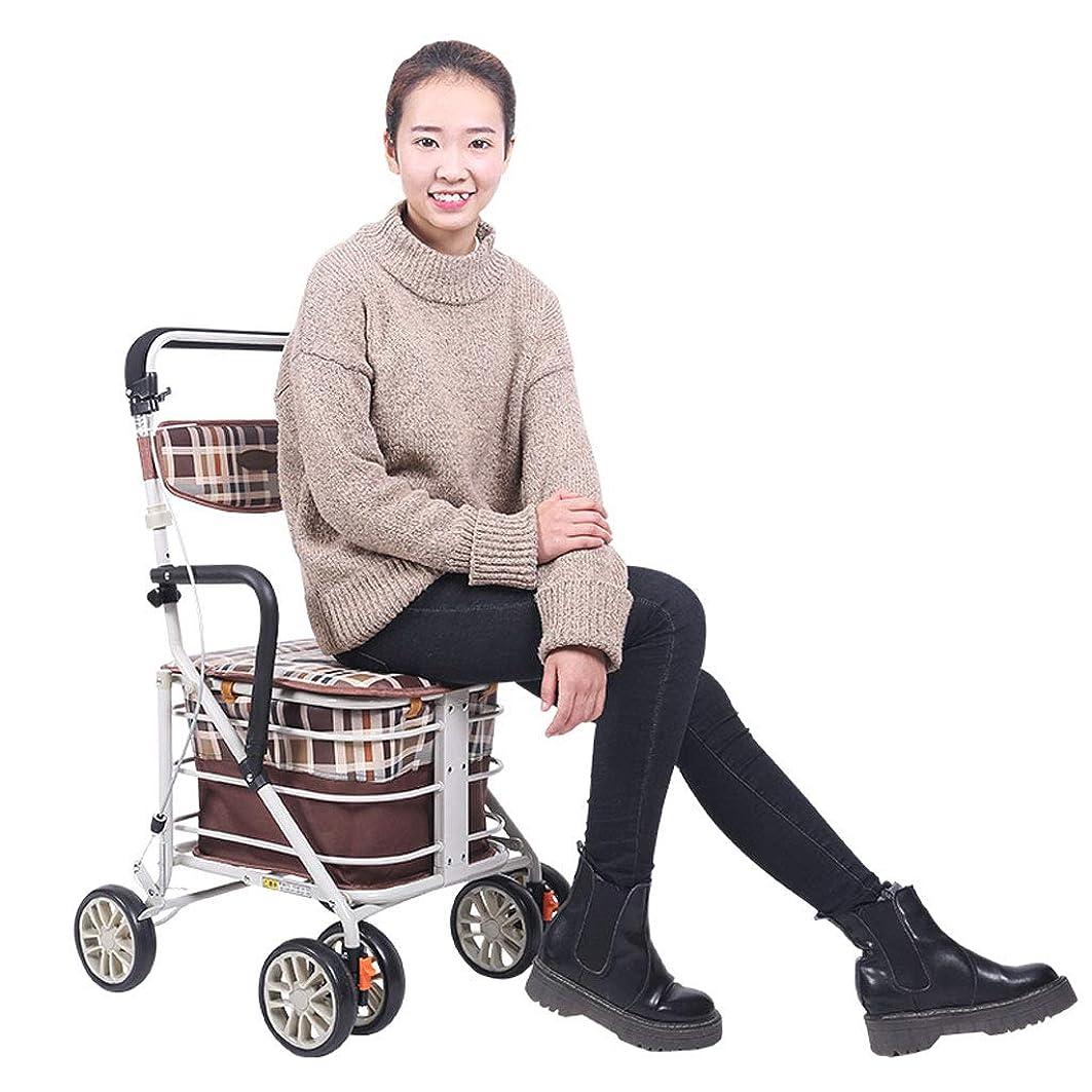 講義刈る公式折りたたみ式ショッピングカート、軽量食料品ショッピング小型カート折りたたみ式ポータブルトロリー家庭用荷物トレーラーは座ることができますG1