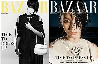 [MAGAZINE] BAZAAR KOREAN MAGAZINE FEB 2021 OH MY GIRL (Random Cover) [韓国盤]